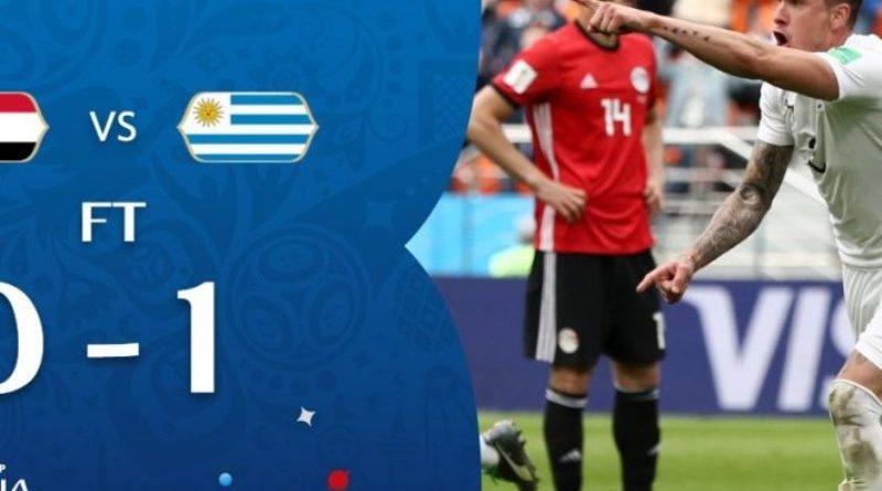 الأوروغواي تحقق الانتصار على مصر في آخر دقيقة في غياب اللاعب الدولي صلاح