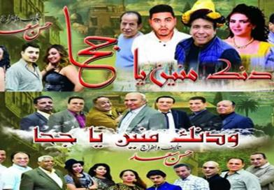 المخرج حسن سعد يفجر قضايا هامة فى المجتمع المصري