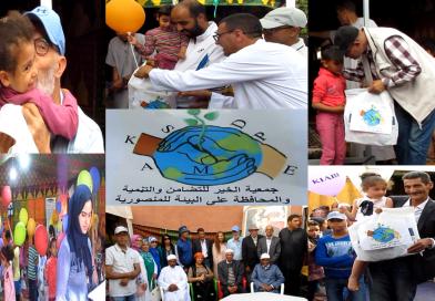 جمعيةالخير للتضامن والتنمية والمحافظة على البيئة للمنصورية تنظم نشاطا خيريا بمناسبة عيد الفطر الكريم