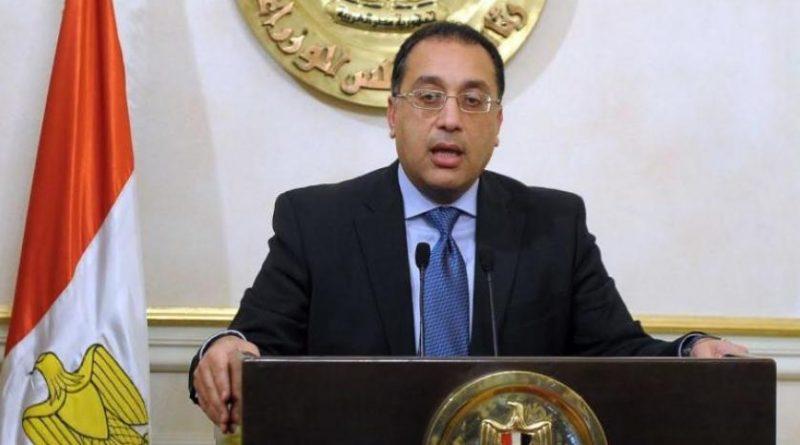 الحكومة المصرية الجديدة برئاسة مصطفى مدبولي تؤدي اليمين الدستورية أمام رئيس البلاد